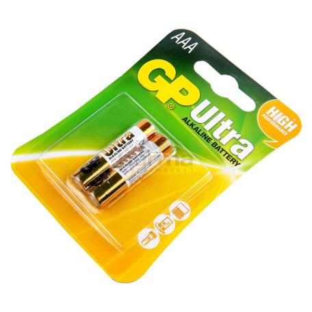 Մարտկոց «GP Ultra Plus Alkaline» AAA 1.5v