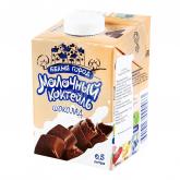 Կոկտեյլ կաթնային «Белый Город» շոկոլադ 1.2% 500մլ