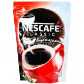Սուրճ լուծվող «Nescafe Classic» 75գ