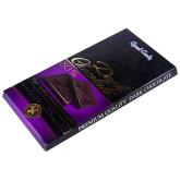 Շոկոլադե սալիկ «Գրանդ Քենդի» 80% 100գ
