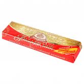 Բատոն շոկոլադե «Бабаевский» 50գ