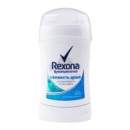 Հակաքրտինքային միջոց «Rexona Shower Clean» 40մլ