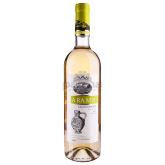 Գինի «Արամե» 750մլ