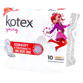 Միջադիր «Kotex Young Normal»