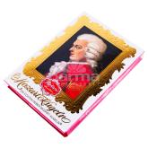 Շոկոլադե կոնֆետներ «Reber Mozart Kugeln» 400գ