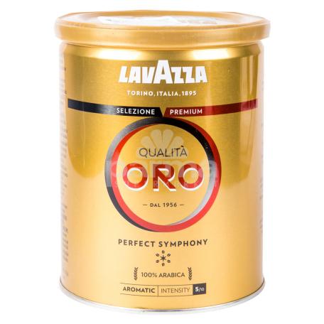 Սուրճ «LavAzza Qualita Oro» 250գ