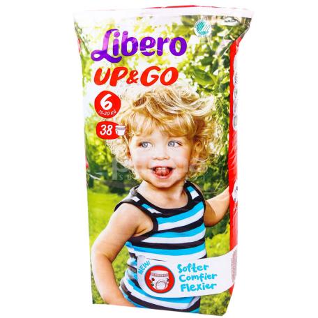 Վարտիք-տակդիրներ «Libero» 13-20կգ