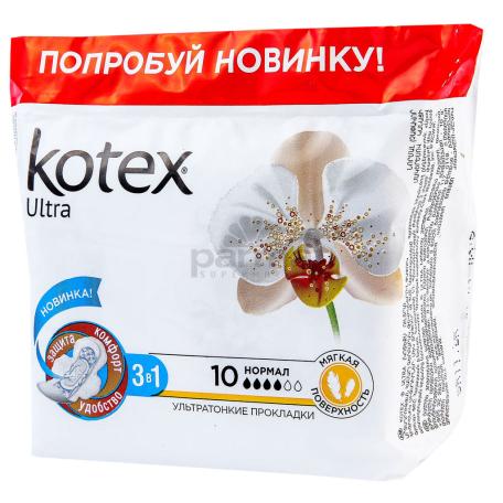 Միջադիրներ «Kotex Ultra Normal»