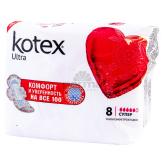 Միջադիր «Kotex Ultra Super»
