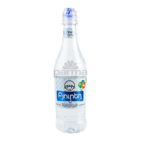 Աղբյուրի ջուր «Բյուրեղ Սպորտ» մանկական 330մլ