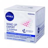 Կրեմ դեմքի «Nivea Pre-Make-up» 50մլ