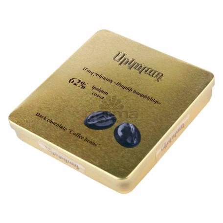Շոկոլադե կոնֆետ «Արկոլադ» մուգ շոկոլադ 62% 76գ