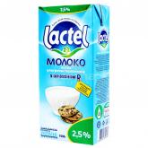 Կաթ «Lactel Vitamin D» 2.5% 1լ