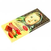 Շոկոլադե սալիկ «Аленка» նուշ 100գ