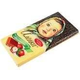 Շոկոլադե սալիկ «Аленка» պնդուկ 100գ