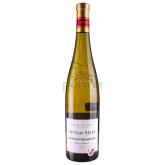 Գինի «Arthur Metz Gewurztraminer» 750մլ