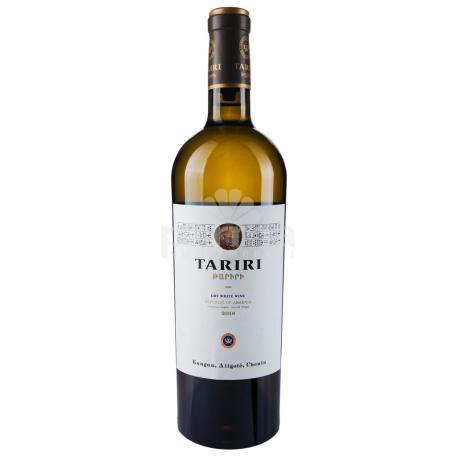 Գինի «Թարիրի» 750մլ