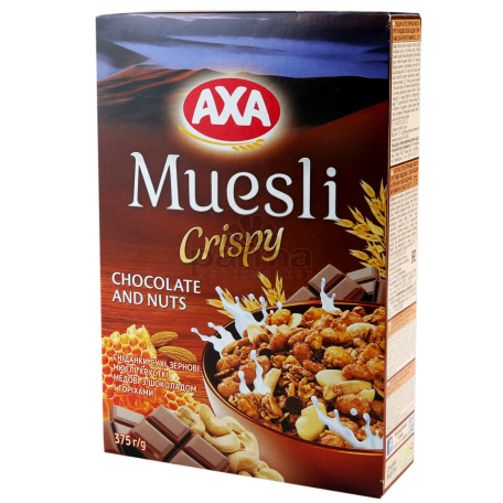 Մյուսլի «AXA» շոկոլադով և ընկույզով 375գ