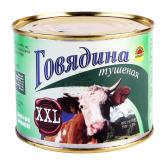 Պահածո շոգեխաշած «Գավյադինա XXL» տավարի միս 550գ