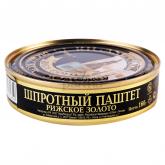 Շպրոտի պաշտետ «Riga Gold» 160գ