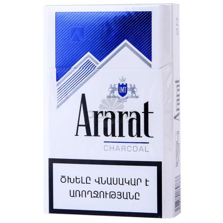 Ծխախոտ «Ararat Charcoal»