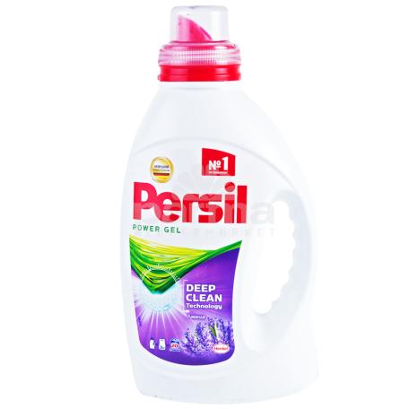 Լվացքի գել «Persil Expert Color» լավանդա 1.3լ