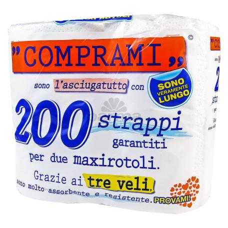 Թղթե սրբիչ «Perla Comprami» 2 հատ