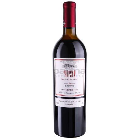 Գինի «Պարտեզ» 750մլ