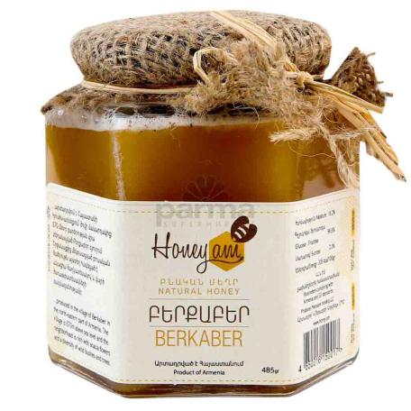Բնական մեղր «Honey am» Բերքաբեր 485գ