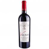 Գինի «Վան Արդի» 750մլ