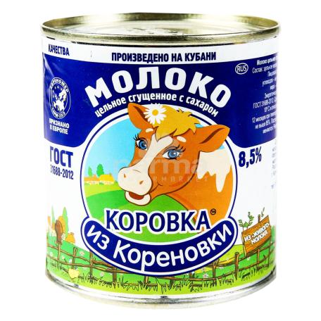 Խտացրած կաթ «Коровка из Кореновки» 8.5% 360գ