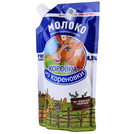 Խտացրած կաթ «Коровка из Кореновки» 8.5% 270գ