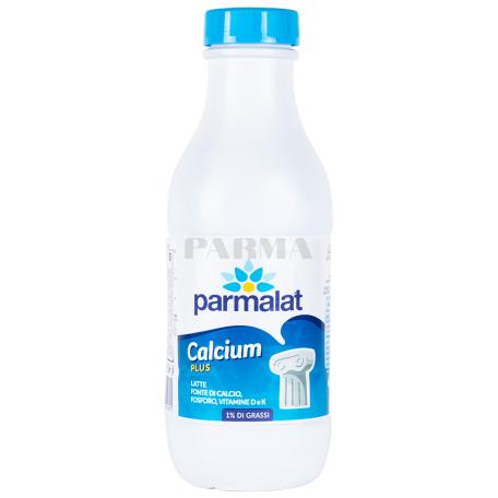 Կաթ «Parmalat Calcium» 1% 1լ