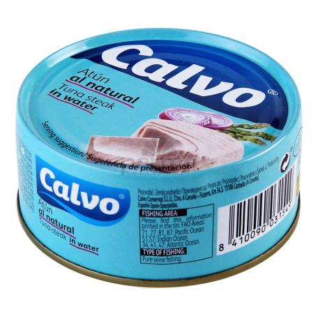 Թյունոսի պահածո «Calvo» աղաջրում 160գ
