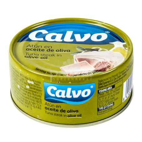 Թյունոսի պահածո «Calvo» ձիթապտղի ձեթի մեջ 160գ