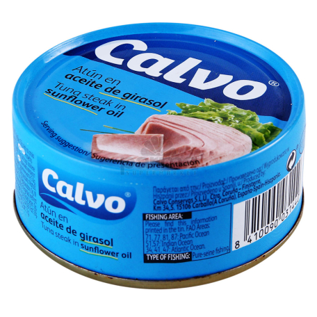 Թյունոսի պահածո «Calvo» ձեթի մեջ 160գ