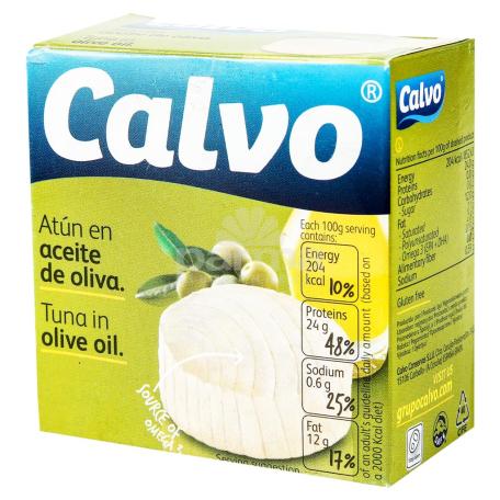 Թյունոսի պահածո «Calvo» ձիթապտղի ձեթի մեջ 80գ