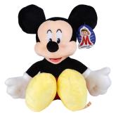 Փափուկ խաղալիք «Մանկան» մուկ Միկկի