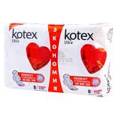 Միջադիրներ «Kotex Ultra Super»
