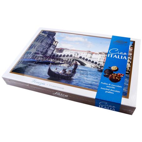 Շոկոլադե կոնֆետներ «Laica Ciao Italia» 310գ