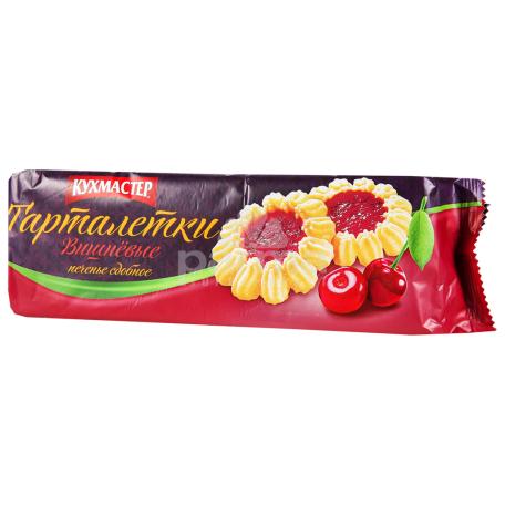 Թխվածքաբլիթներ «Кухмастер» բալ 240գ