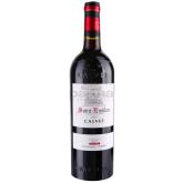 Գինի «Calvet Saint Emilion» 750մլ
