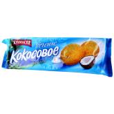 Թխվածքաբլիթ «Кухмастер» կոկոս 270գ
