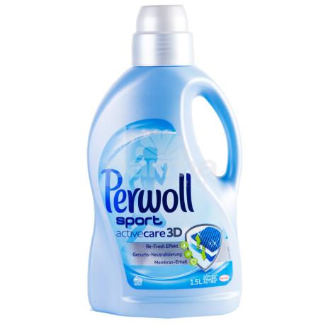 Հեղուկ լվացքի «Perwoll» 1.5լ
