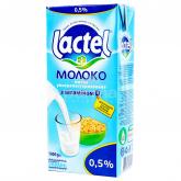 Կաթ «Lactel Vitamin D» 0.5% 1լ