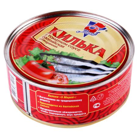 Պահածո ձկան «5 морей» անձրուկ, տոմատի սոուսի մեջ 240գ