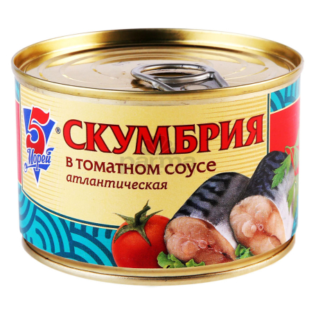 Պահածո ձկան «5 морей» սկումբրիա տոմատով 250գ