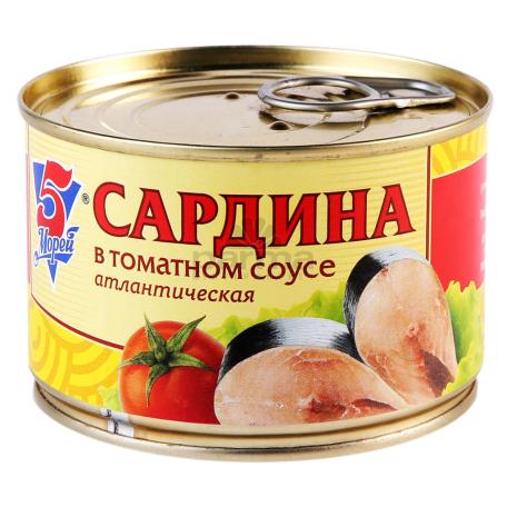 Պահածո ձկան «5 морей» սարդինա տոմատով 250գ