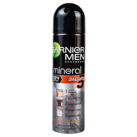 Հակաքրտինքային միջոց «Garnier Men Mineral» 150մլ