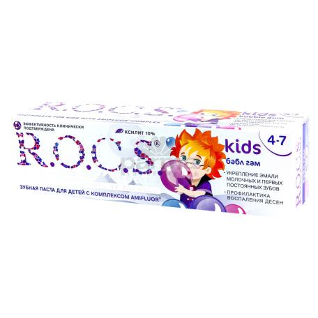 Ատամի մածուկ մանկական «R.O.C.S.» մաստակ 45գ